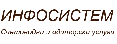 INFOSYSTEM Logo